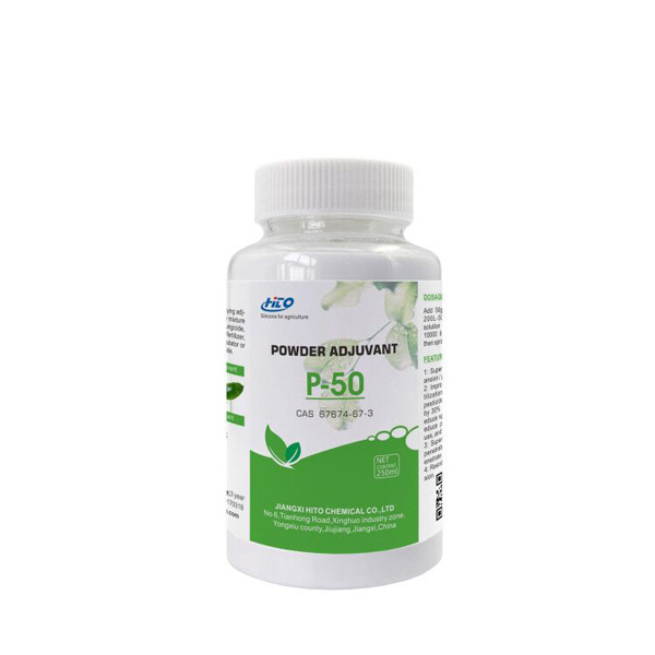 Powder Adjuvant P50